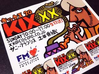 Kixxx