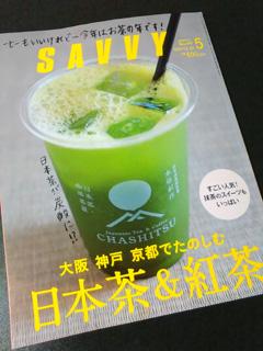 Savvy01_2